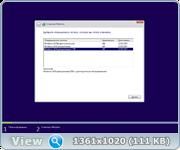 Windows 10 3in1 x64 WPI by AG 09.2017 [14393.1715 с Автоактивацией]