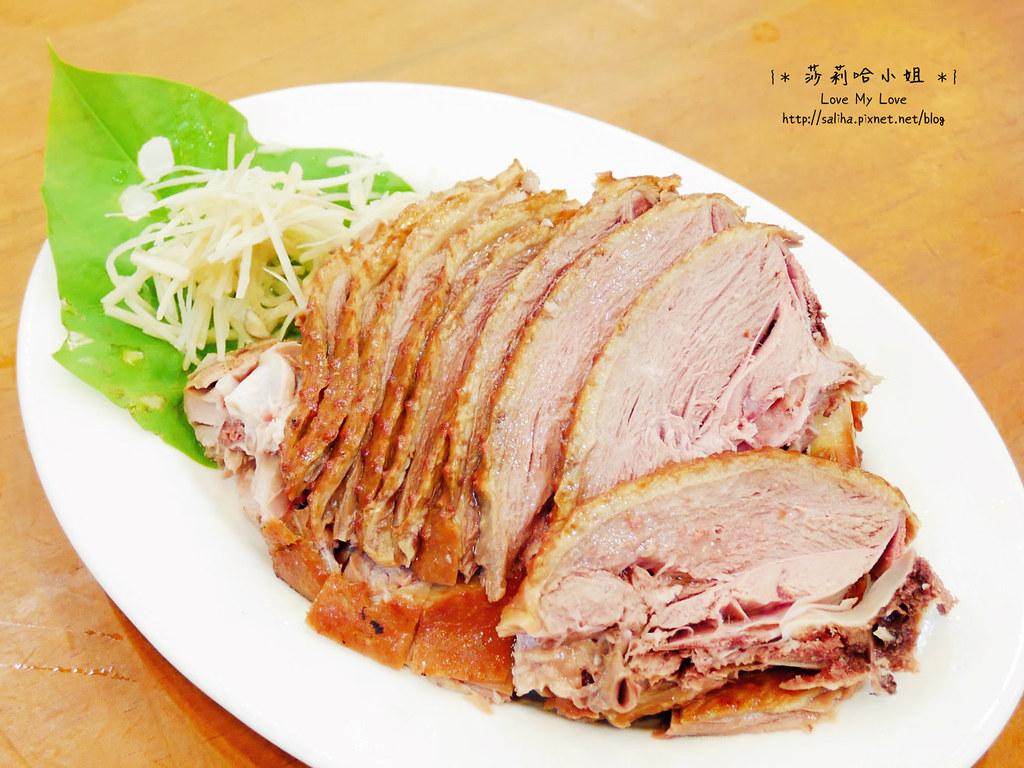 新北市坪林區北宜路泰源茶莊餐廳美食 (6)