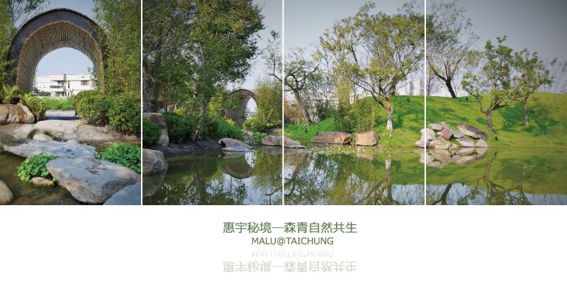 惠宇秘境森青自然共生and台中嘉明湖文章大圖
