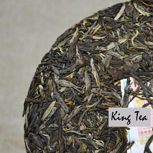 Free Shipping 2016 ChenShengHao NaKa Cake 357g YunNan MengHai Chinese Organic Puer Puerh Raw Tea Sheng Cha
