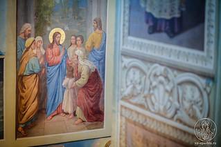 Божественная литургия 847