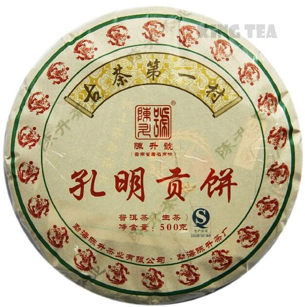 Free Shipping 2012 ChenSheng Beeng Cake Bing KongMing 500g YunNan MengHai Organic Pu'er Raw Tea Sheng Cha Weight Loss Slim Beauty