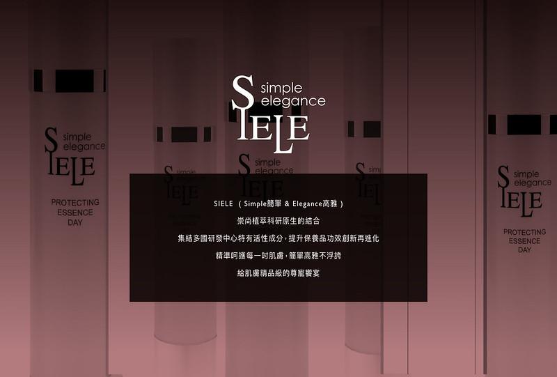 Landingpage-彈力霜-0118