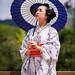 Maiko Mikako from Gion Kobu