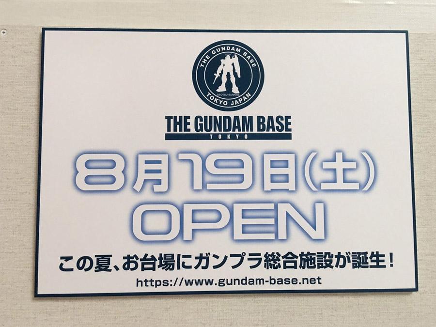 GBT-08-2017-071