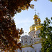 Small photo of Upper Lavra
