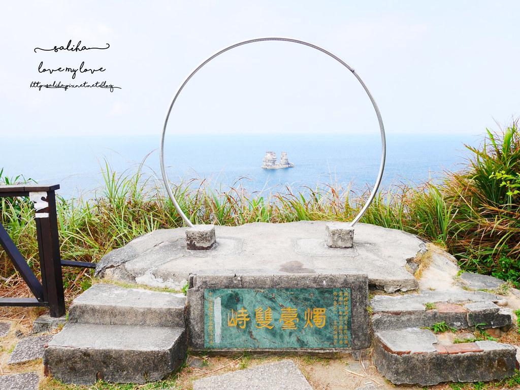 金山北海岸一日遊景點推薦絕美水尾漁港神秘海岸燭臺雙嶼 (4)