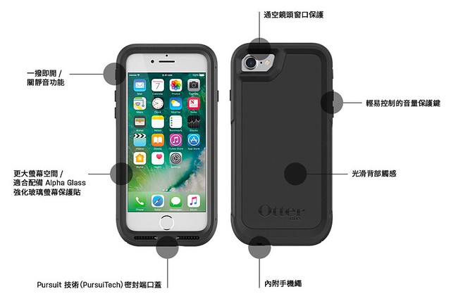 iPhone_7_Pursuit探索者系列_OtterBox_Asia
