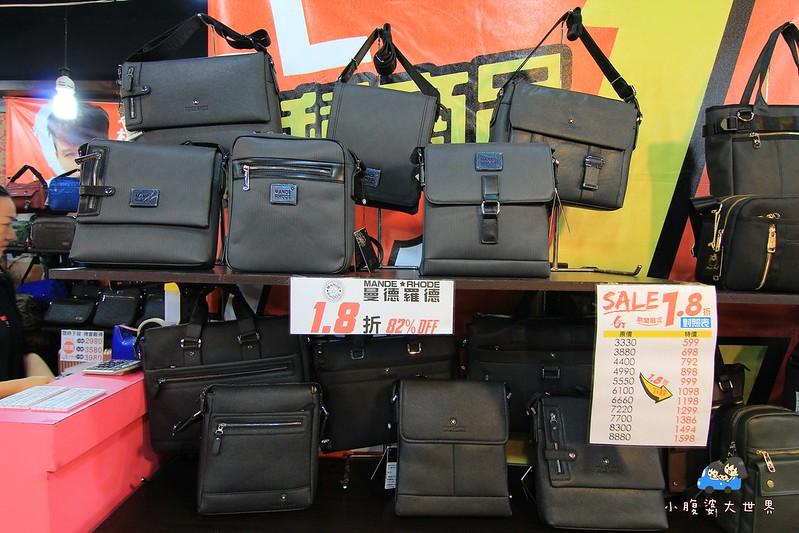 台北特賣 054