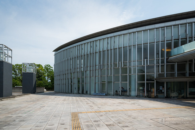 Exterior view of The Museum of Modern Art Wakayama, Wakayama Prefectural Museum (和歌山県立近代美術館)