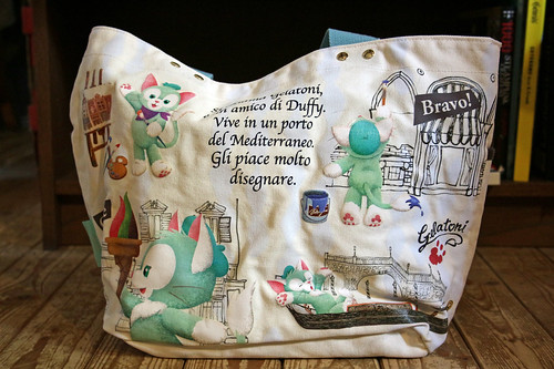 Gelatoni totebag (back)
