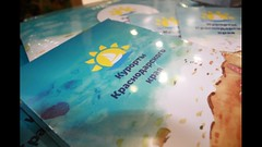 Министр курортов края рассказал о потенциале отрасли на выставке «Отдых-2017»