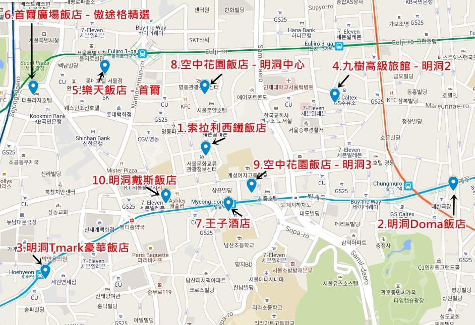 明洞住宿地圖.jpg