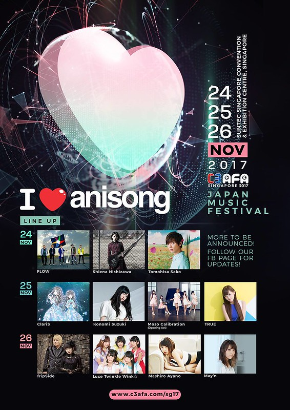 AFASG17_Anisong_Lineup_2nd_Wave