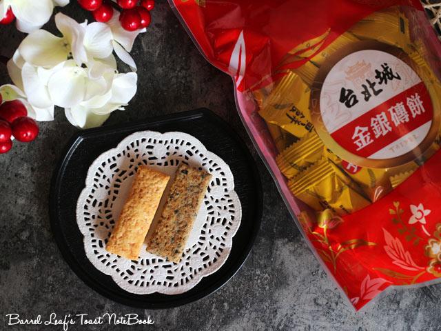 taipei-golden-silver-cake (4)