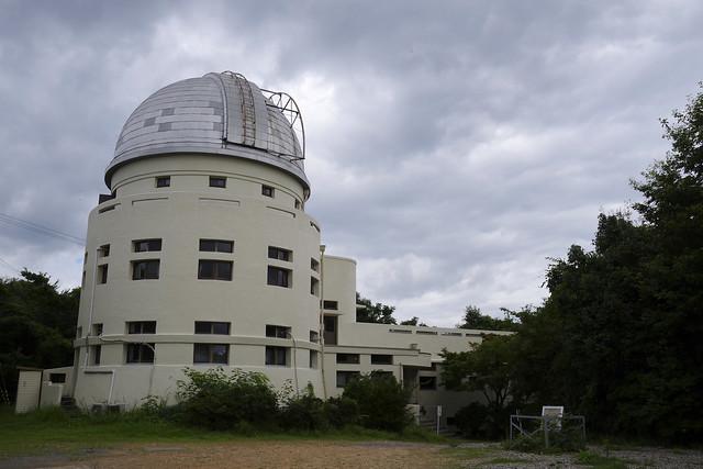 Kyoto Univ. Kwasan Observatory