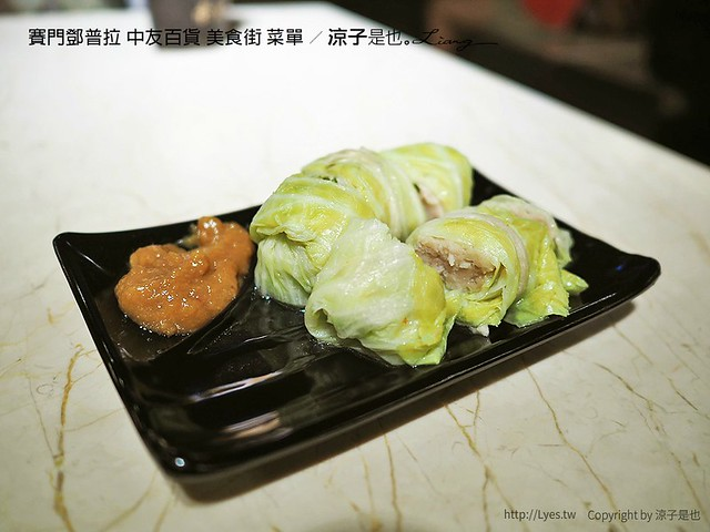賽門鄧普拉 中友百貨 美食街 菜單 16