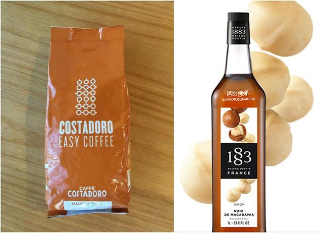 ODM drink COSTADORO夏威夷咖啡原料s