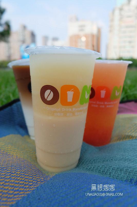 ODM drink綠茶多多s