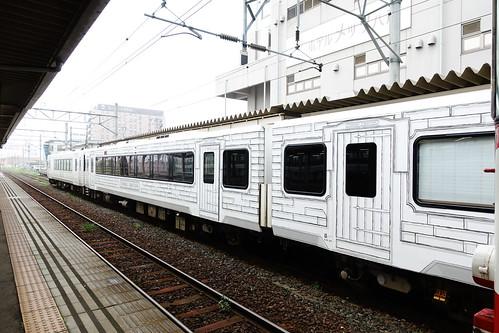 JR愉快列車TOHOKU EMOTION