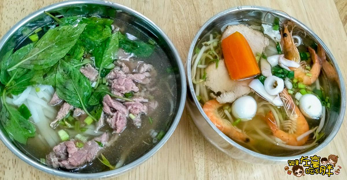 中華夜市美食-越南河粉-8