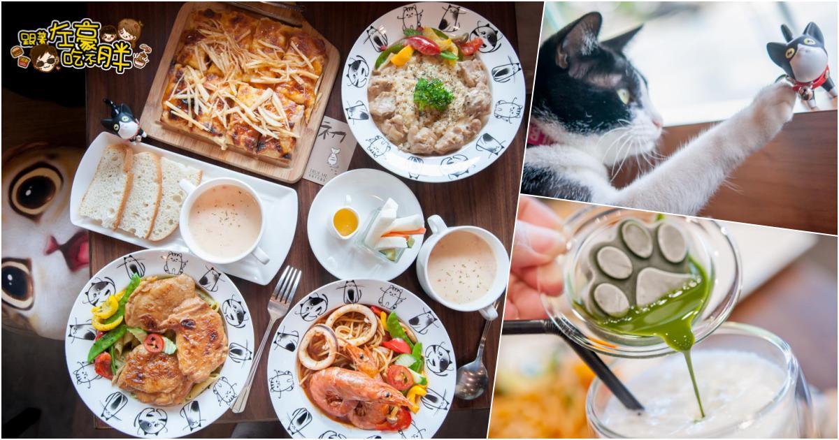 初覓貓餐廳-首2