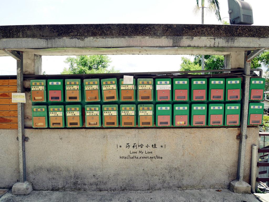台北好拍一日遊景點推薦公館寶藏巖 (7)