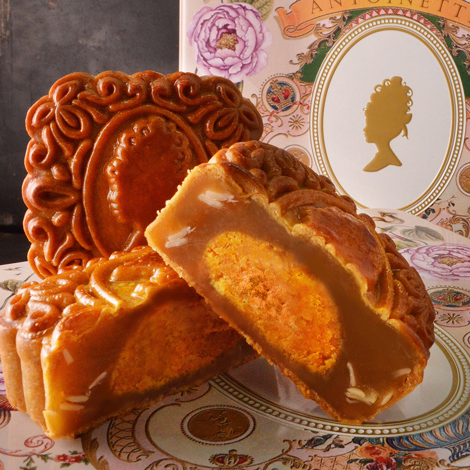 Antoinette_Salted Yolk Chicken Floss Mooncake (photo courtesy of Antoinette)