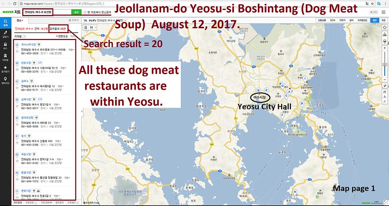 Yeosu - Dog Meat Restaurants