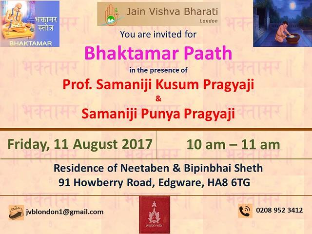 2017.08.11 JVB London Bhaktamar Paath