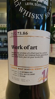 SMWS 73.86 - Work of art