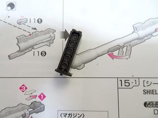 火箭筒彈匣