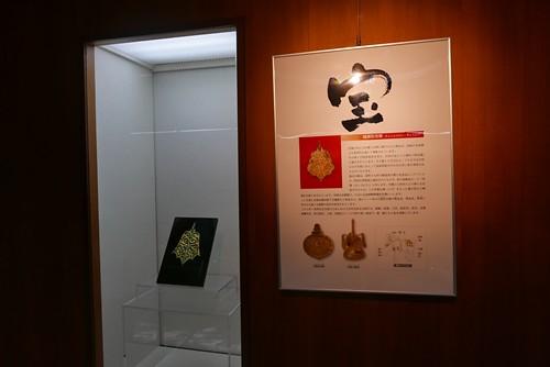 munakatataisha016