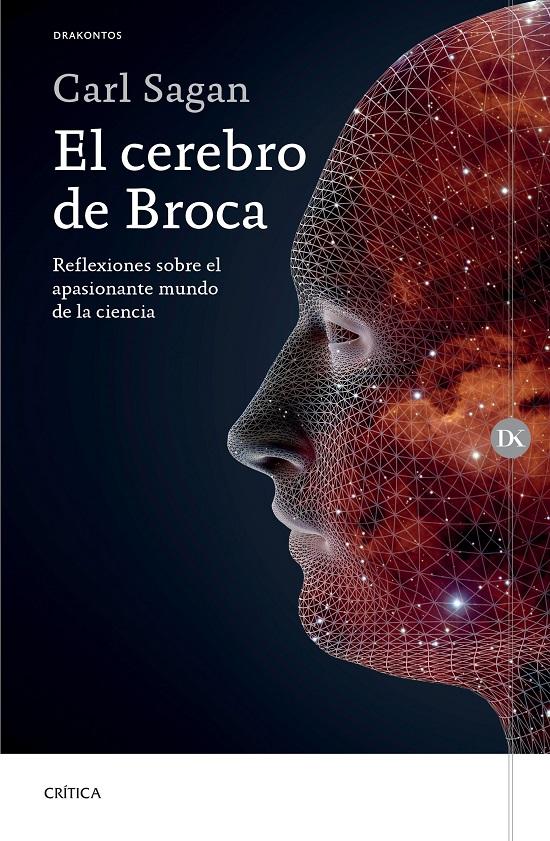 2017.08.23 CEREBRO DE BROCA