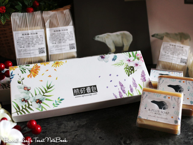 熊好賣皂 手工皂a-plus-soap (2)