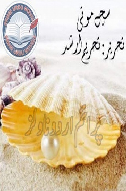 Sachy Moti is a very well written complex script novel by Tehreem Arshad which depicts normal emotions and behaviour of human like love hate greed power and fear , Tehreem Arshad is a very famous and popular specialy among female readers