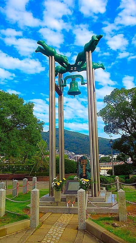 Nagasaki Peace Park remembers Atom Bomb