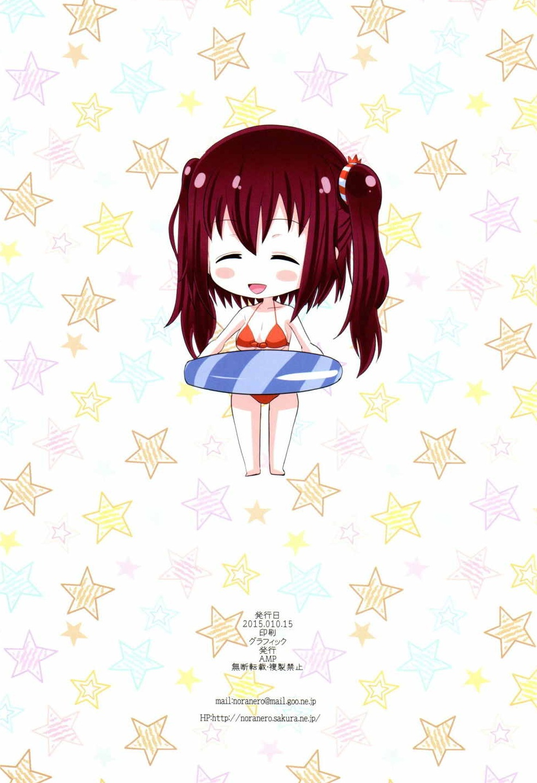 HentaiVN.net - Ảnh 24 - Ebina-chan no Natsuyasumi (Himouto! Umaru-chan) - Sự sa ngã của Ebina-chan. - Oneshot
