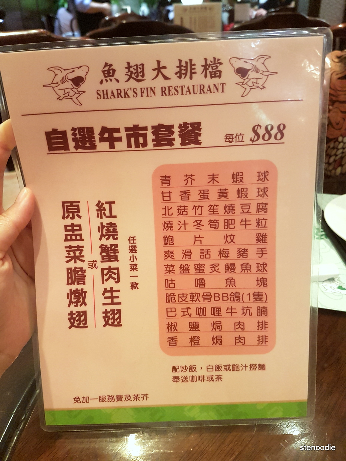 自選午市套餐 pick your own lunch menu