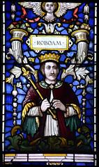 Rehoboam (J&J King, 1916)