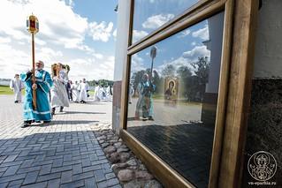Божественная литургия 1030