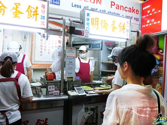 foods in taiwan