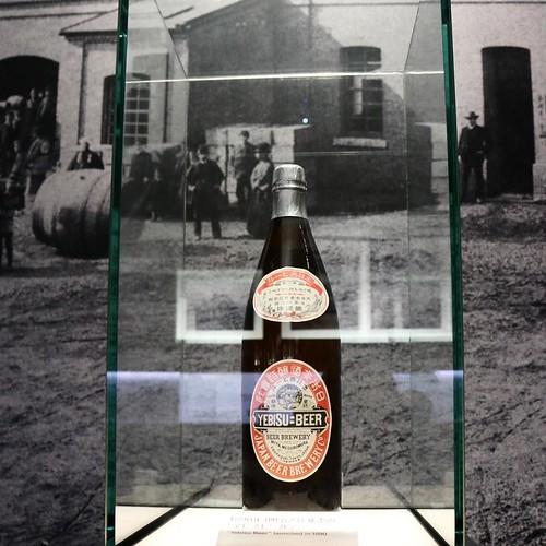 ヱビスビール記念館の見学ツアーに参加します。