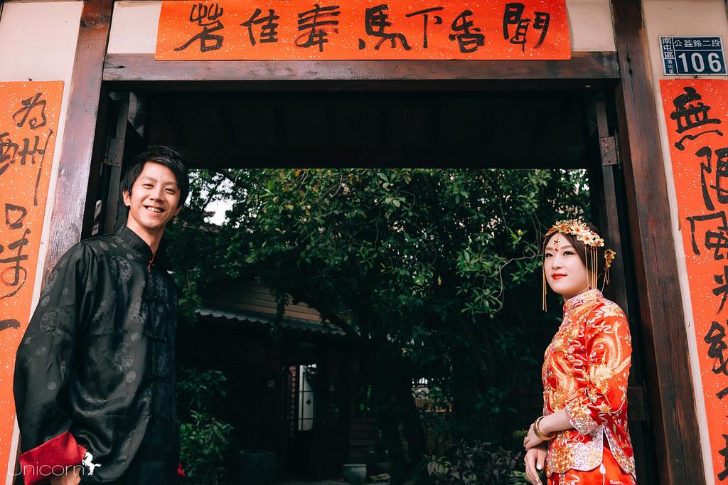 《婚紗》Kuni & Nina / 無為草堂、天空之城、龍騰斷橋