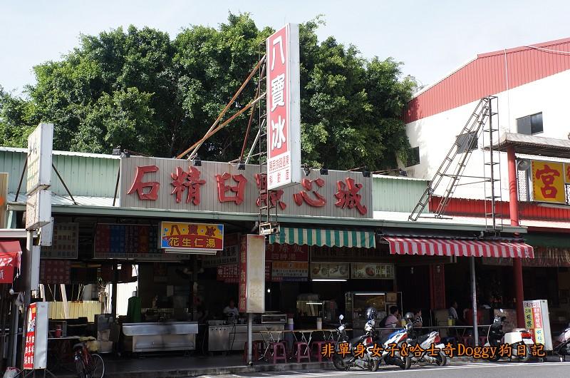台南景點赤崁樓與美食33八寶冰花生仁湯