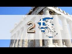 Greek Language Part 2