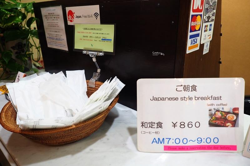 P0004351.JPG