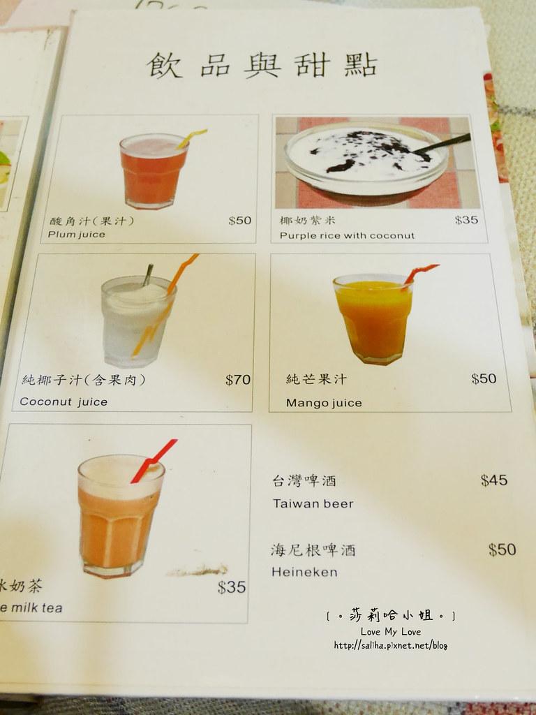 台北市政府站附近餐廳美食推薦滇味廚房菜單價位menu (7)