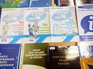 Бесіда-діалог 14.09.17 О. Грибоєдова