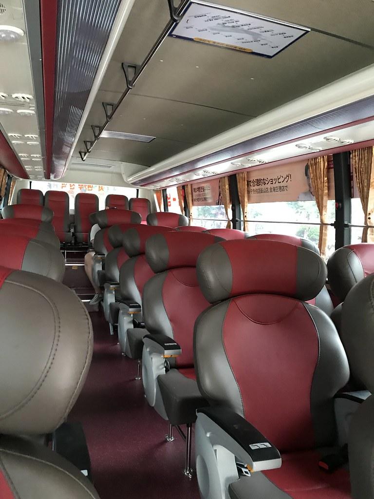 gimhae-airport-limousine-bus.jpg